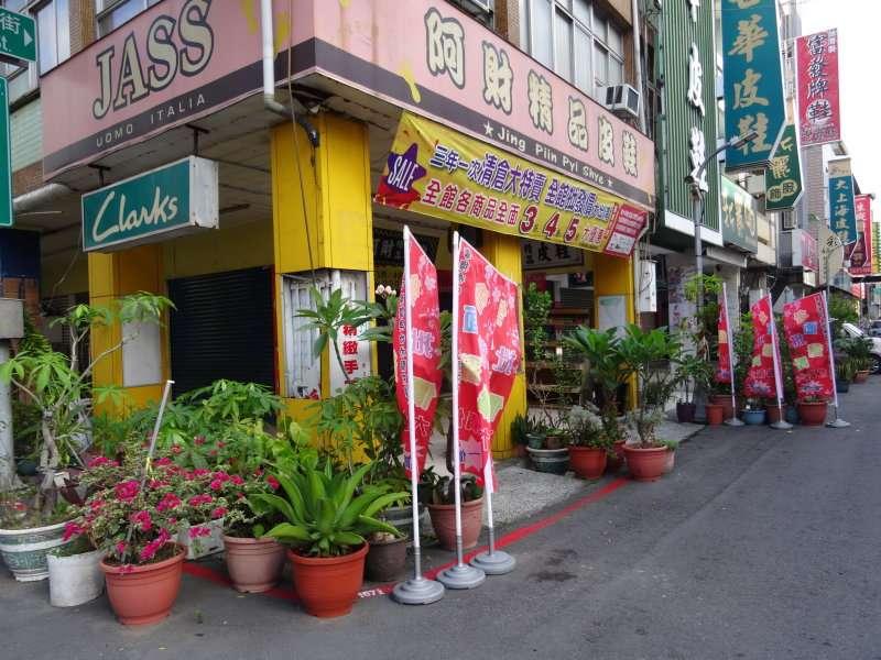 11 Compositions de plantes ville de Chiayi