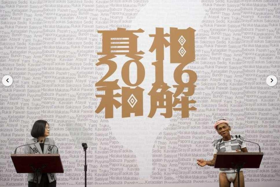 Photo: La Présidente de Taiwan Tsai Ing-wen écoute Capen Nganaen, ancien âgé de 80 ans de la tribu Yami (Tao) de l'île aux Orchidées