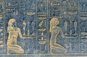 louxor temple de karnak