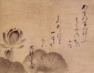 a4Lotus by Noami Masaki Art Museum