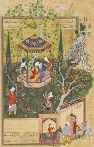 a4 jardin persan