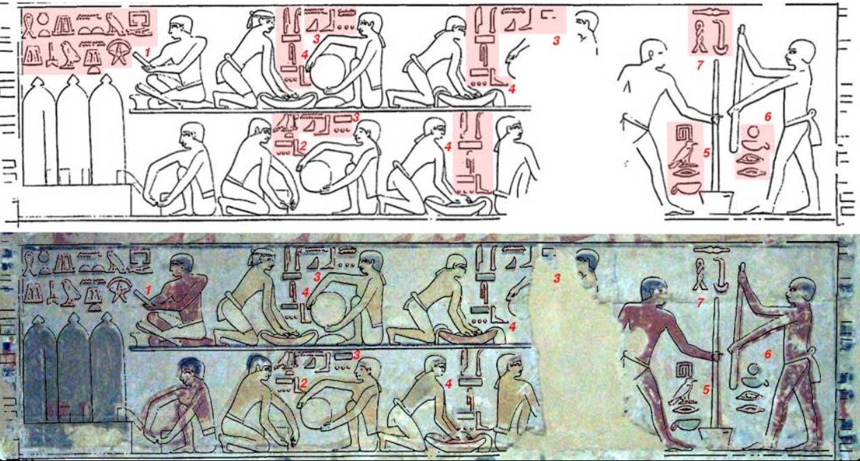 ty mastaba
