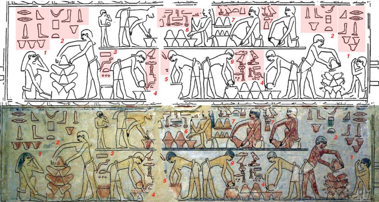 ty mastaba2